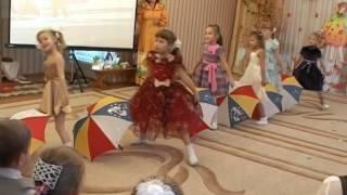 Танець з парасольками постановка Гуровий Олени р. Липецьк