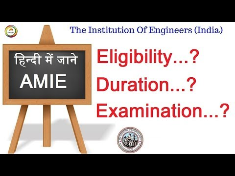 AMIE Eligibility I AMIE Exam Duration I AMIE Examination in Hindi/Urdu.