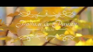 Love story Radim & Raniya