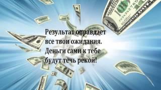 Заработай : http://glopages.ru/affiliate/buy/3272698