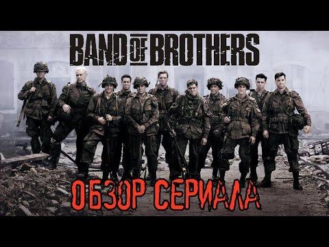 Братья по обмену - 7 серия (1 сезон)