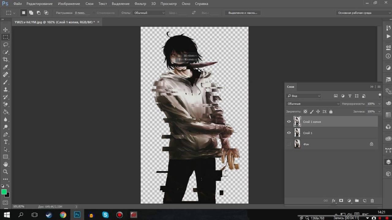 Как сделать глитч эффект в фотошопе cs6
