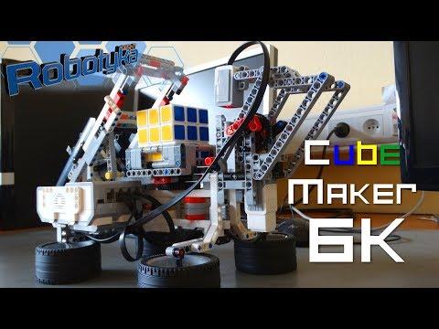 Cuber Maker 6K - Robot ukłądający kostkę rubika