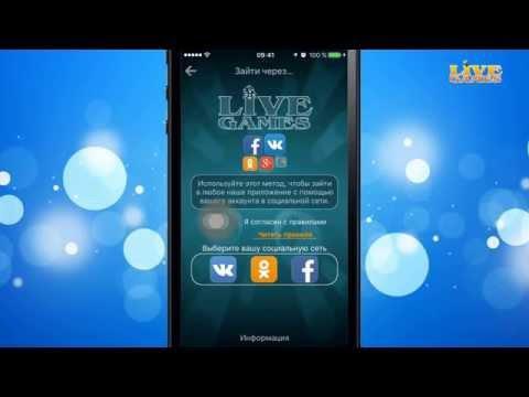 Джокер Онлайн - карточная игра LiveGames   Игра на iOS для iPhone