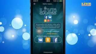 Джокер Онлайн - карточная игра LiveGames | Игра на iOS для iPhone
