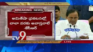 Amit Shah's Telangana Tour is politically motivated - KCR - Full Video - TV9