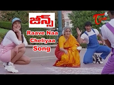 Jeans Movie SongsRaave Naa Cheliyaa  SongPrashanth,Aishwarya Rai