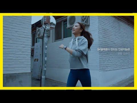 Model Sirens - [광고] 솔빈, sk텔레콤 see you tomorrow 미래기술 편