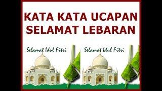 Kata kata Ucapan Selamat Hari Raya Idul Fitri