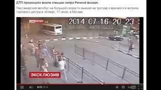 Автобус протаранил витрину торгового центра В мОСКВЕ
