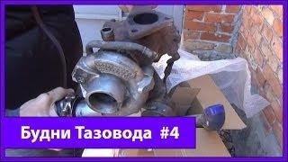 видео Турбо кит на ВАЗ