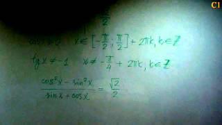 Подготовка к ЗНО 2014 [БЕСПЛАТНЫЙ УРОК✔] Математика ★ КИЕВ ★ Решение  #10# задач по математике