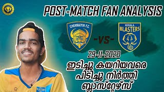 KBFC POST MATCH TALK | For the Fans By the Fans | Match 3 | CFC 0 - 0 KBFC | Donix Clash