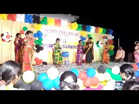 Shining Star School Gudivada Annual Function