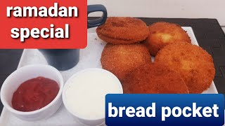 Bread pocketsspicy chicken bread pocketRamadan special recipeevening snack recipeeasy recipe