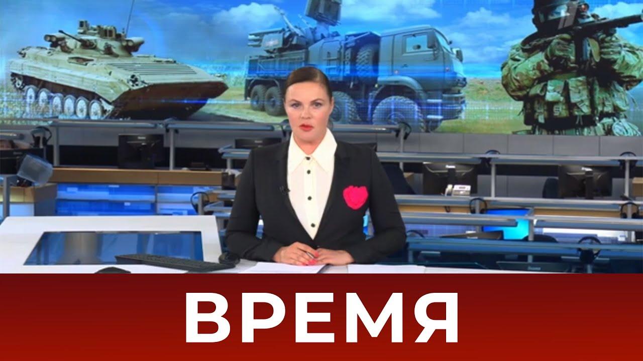 """Выпуск программы """"Время"""" от 19.09.2020 в 21:00"""