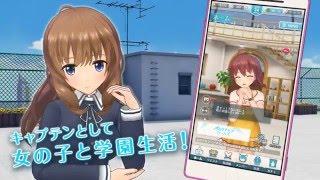 VR搭載 美少女RPG【オルタナティブガールズ】PV第3弾〜ゲームシステム編〜