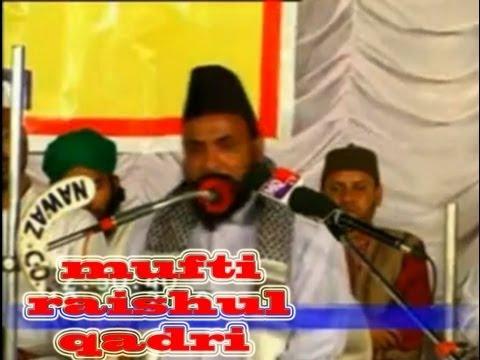 mufti raishul qadri saidpur [asharfuddin] jagdishpur 3gp.3gp