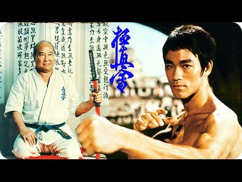 karate kiba full movie