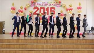 Школа №904. Последний звонок. Танец мальчиков.