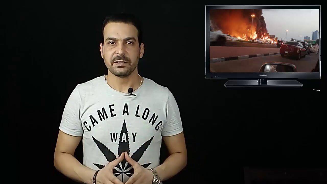 حريق ضخم في سوق شعبي بعجمان في الإمارات بعد حريق لبنان وبيروت