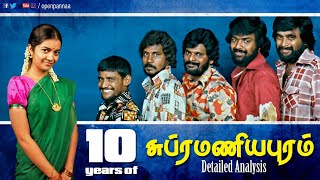 Subramaniyapuram, a very special cult classic | Analysis by Vj Abishek | Open Pannaa