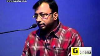 Singayil Gurushetram Trailer Launch Part 1
