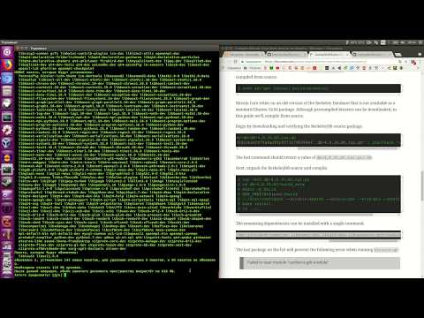 Bitcoin Core - сборка в Linux холодного кошелька для биткойна