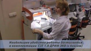 видео СЗТ 4.3 МАСТЕР ТЕХНО 2