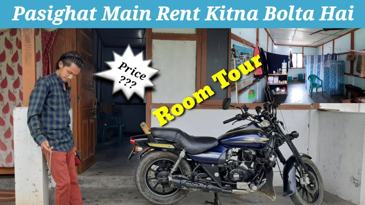 My Room Tour / Rent Room Price??? / GTC, Pasighat / Arunachal / JD Ete