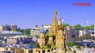 LITOKOL   И целого мира мало! www.LitoLux.ru(http://www.litolux.ru LITOKOL - итальянская производственная компания, основанная в 1968 году в Италии (г.Рубьера), и извест..., 2014-05-05T14:16:29.000Z)