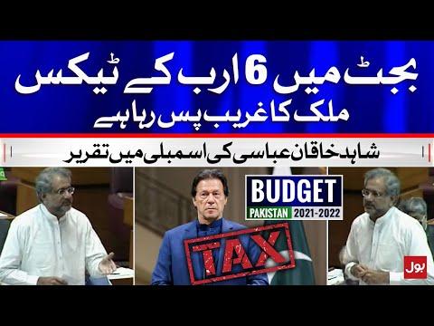 Budget 2021... New Tax... 6 Arab Ke Tax