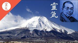 Reiki Music Piano Instrumental: Chakra Healing, Positive Energy, Inner Peace.