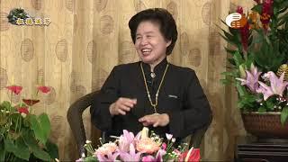 元馥法師【祖德流芳 13】| WXTV唯心電視台