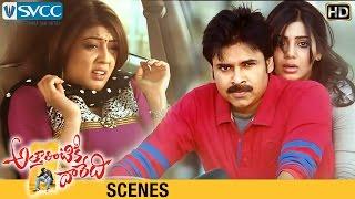 Pawan Kalyan Stops Pranitha from Eloping | Attarintiki Daredi Telugu Movie Scenes | Samantha | SVCC