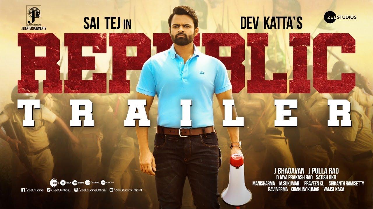 Download Republic | Trailer | Sai Tej | Aishwarya Rajesh | Jagapathibabu | Ramya | Deva Katta | Oct 1st