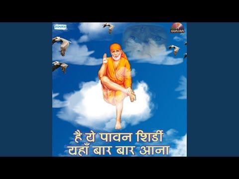Aaj Guruwar Hai