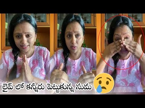 Anchor Suma Very Emotional About Sister In Law || Suma Heart Touching Video || NSE