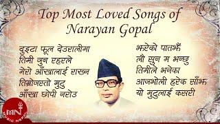 Narayan Gopal   Duita Phool Deuralima   Timi Jun Raharle   Mero Aankhalai Rakhane   Timro Jasto Mutu