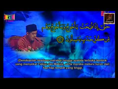 Majlis Tilawah Al-Quran Peringkat Kebangsaan 2018 - Abdullah Fahmi (Kelantan)