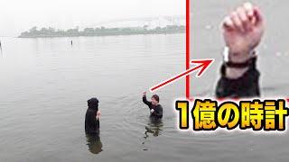 社長の高級時計着けたまま東京湾泳いでみた【ラファエル】