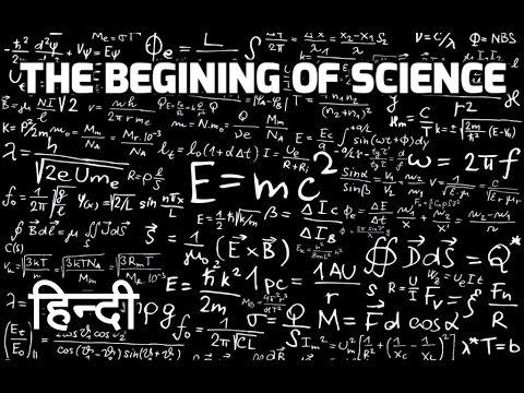 The Begining Of Science In Hindi   By Mayank Agarwal  