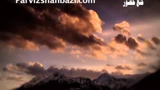 Asghar Vafaei Vocal and Instrument