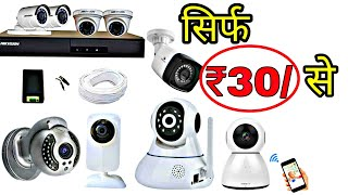Cheapest CCTV Spy Camera Market [Retail/Wholesale] Chandni Chowk Delhi
