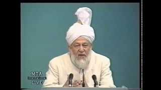 Urdu Khutba Juma on July 4, 1997 by Hazrat Mirza Tahir Ahmad at Canada
