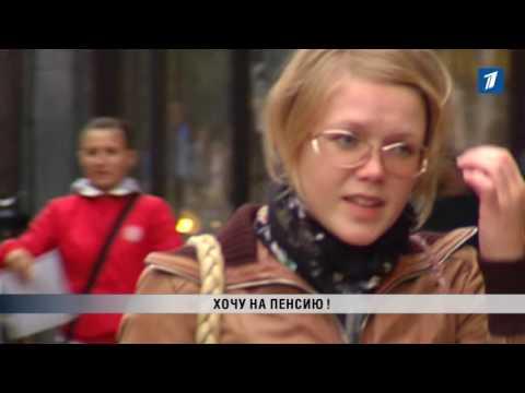 В октябре в Латвии вырастут пенсии - DELFI