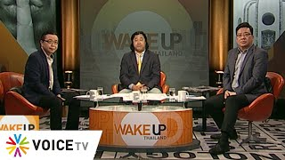 Wake Up Thailand ประจำวันที่ 6 พฤศจิกายน 2563