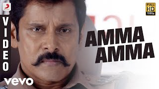Saamy Telugu - Amma Amma Video | Vikram, Keerthy Suresh | DSP.mp3
