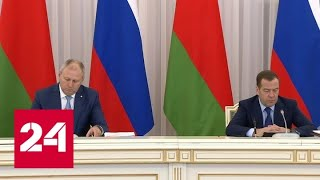 какие страны войдут в союзное государство Россия-Белоруссия