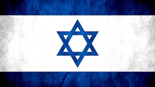 National Anthem - Israel (Hatikvah) Baroque Style Cover